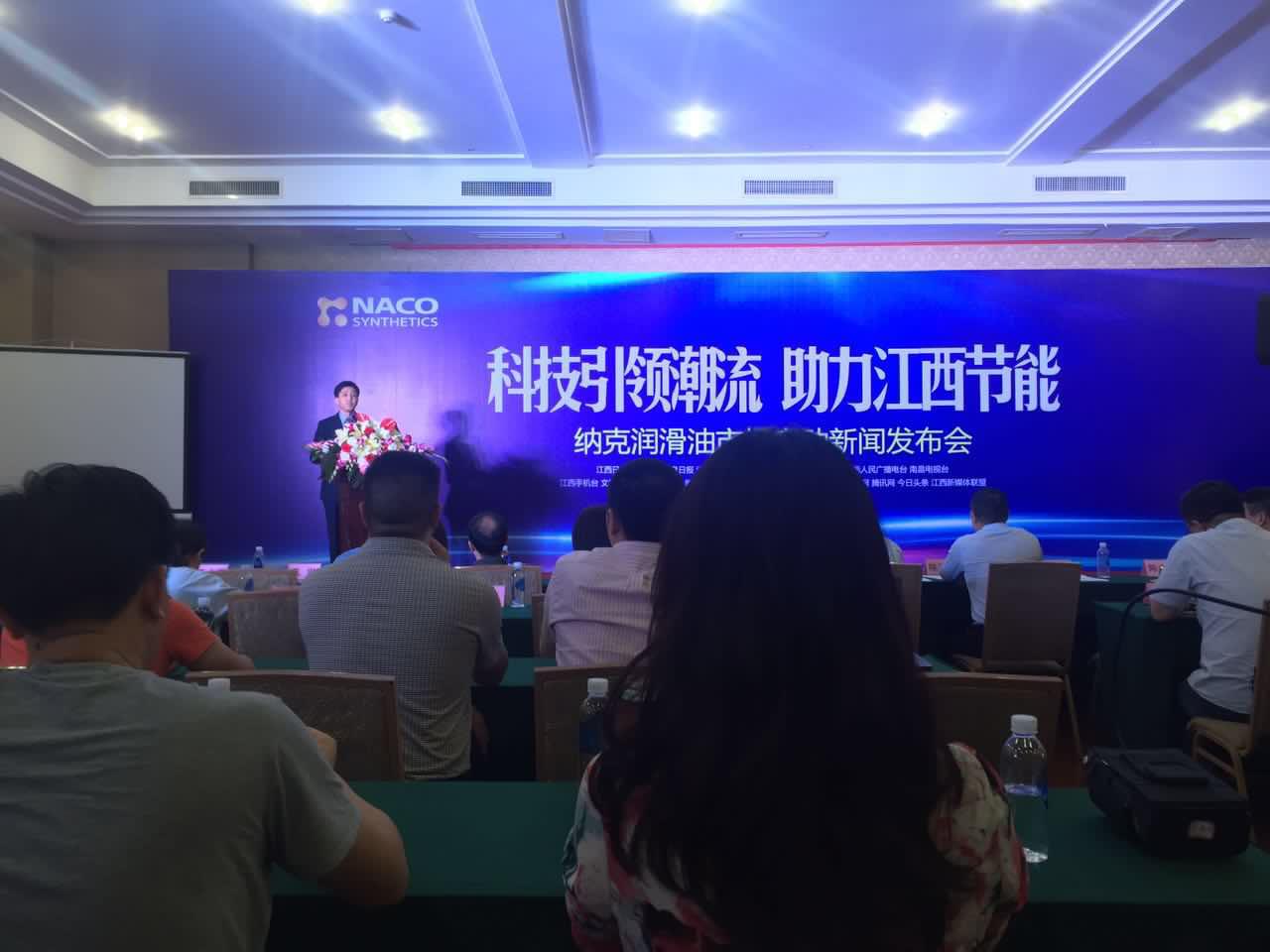 坐落在上海化学工业区的纳克合成润滑生产基地外景 10月25日,上海纳克润滑生产基地迎来了一批来自浙江和江西物流、运输界等商家,因纳克极能S6让重型卡车6万公里换一次机油成为现实,上海纳克润滑公司也因此一夜成名,成为许多重卡企业追捧的对象。前不久,上海纳克润滑公司还作为民族品牌荣登亚洲品牌500强排行榜。  纳克公司副董事长吴跃迪向代理商介绍油品知识 纳克合成润滑成为引领全球节能环保的又一次革命。这个本土品牌刚一推向市场,就在国内外市场掀起了一股加盟热潮,国内先后有近百个省级和市级城市代理商